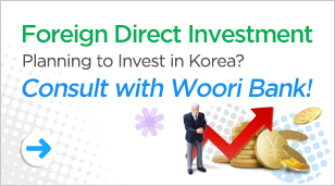 Foreign Direct Investment Planning to Invest in Korea? Consult with Woori Bank!